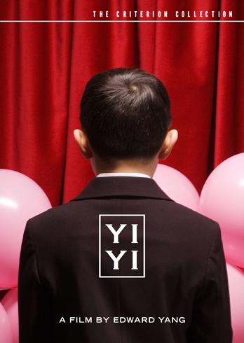 Yiyi_final